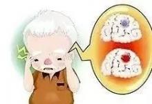 """""""小青康护""""--脑卒中患者怎么吃?《脑卒中患者膳食指导》最新发布"""