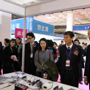 2018北京国际康复、家庭医疗及养老产业博览会邀请函