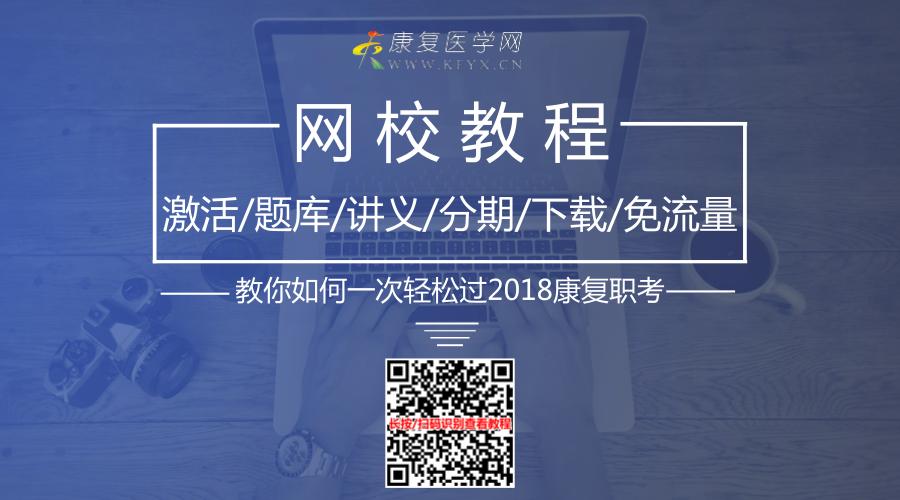 未命名_官方公众号首图_2018.01.17 (2).png