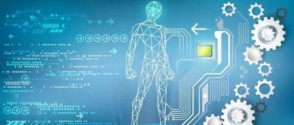 2019国际医学人工智能论坛4月召开,工业互联网开启智能医...